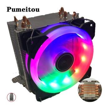 Ventilador RGB Pumeitou AMD Intel CPU, compatible con 3 pines, Enfriador de 4 pines, nuevo