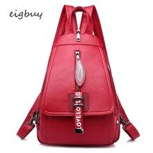 Girl Japanese Backpack Backpack Casual Korean Style Solid  Black Preppy Style Teenage Backpacks For Girls Sac A Dos Bookbag все цены