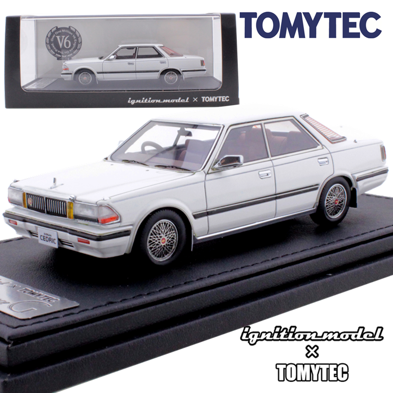 tomytec tomica limited <font><b>vintage</b></font> nissan gloria model kit <font><b>diecast</b></font> miniature car toy collectibles hot pop baby toys image