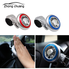 Car Accessories Steering Wheel Booster Fastener Fastening Clamp