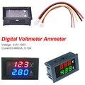 Вольтметр Амперметр постоянного тока 100 в 10 А красный + синий/зеленый светодиодный двойной цифровой измеритель напряжения