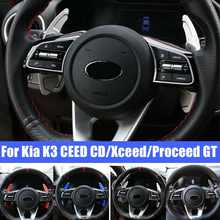 1 par volante shifter paddle shifter extensão vermelho interior do carro acessórios peças de automóvel para kia k3 ceed cd/xceed/proceder gt