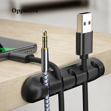 Oppselve Cable Organizer USB Cable Wire Holder For Mouse Headphone Earphone Charger Cord Protector Cable Winder Management Clips ugreen cable organizer silicone usb cable winder flexible cable management clips cable holder for mouse headphone earphone