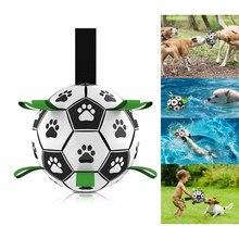 Brinquedo do cão adorável pata de futebol brinquedos para cães grandes treinamento ao ar livre interativa pet mordida mastigar bola brinquedos futebol e inflator
