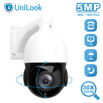 UniLook PTZ Camera 5MP 30X Zoom Outdoor Security CCTV IR Distance Up to 50m P2P Support Motion Detection H.265 ONVIF - discount item  41% OFF Video Surveillance