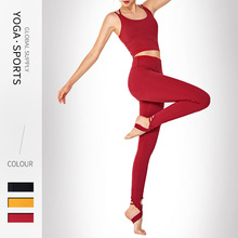 2 Piece Yoga Set Sports  Clothing Women Bra And Leggings Jogging Seamless Workout Tights Fitness Suit