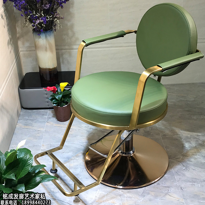 New Barber Shop Chair Hair Salon Special Stainless Steel Handrail Beauty Salon Chair Haircut Haircut Stool