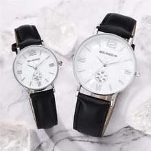 Роскошные женские часы для влюбленных 2020 высококачественные