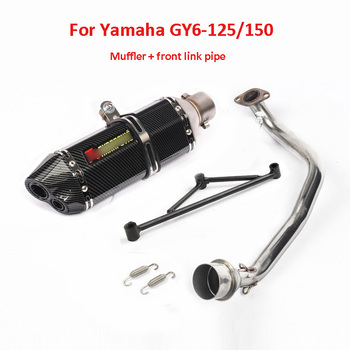Motorcycle Exhaust Muffler Escape Connect Link Tube Middle Mid Pipe for Yamaha GY6-125 GY6-150