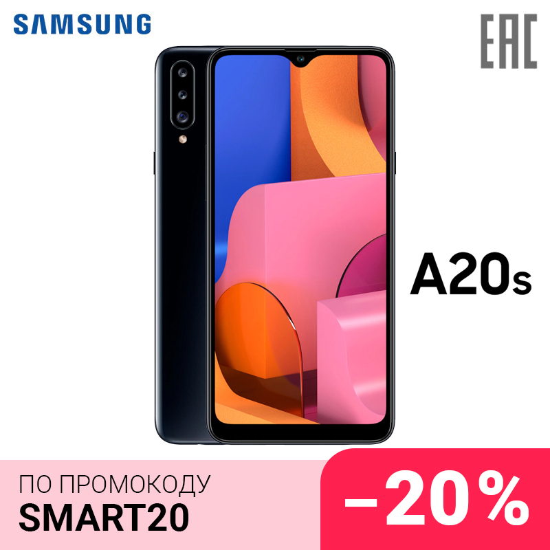 Samsung Galaxy A20s (2019)