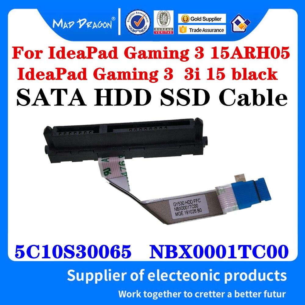 NBX0001TC00 5C10S30065 для Lenovo IdeaPad Gaming 3 15ARH05 IdeaPad 3i 15 черный адаптер для жесткого диска HDD SSD соединительный кабель