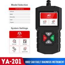 OBDII Standard Connector YA-201 OBD2 Scanner Car Code Reader 12V fault diagnosticer Engine Diagnostic Tool