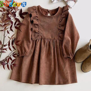 Sodawn Short Sleeve Girl Dress Brown Kids Clothes For Girls Soild Color Baby Girl Dress Summer Children Clothing