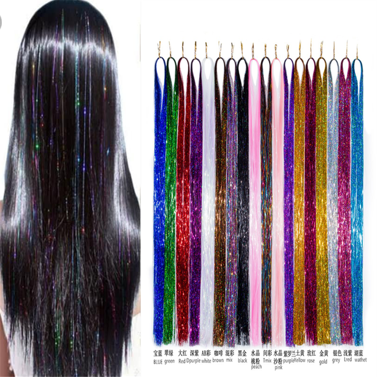 Tinsel Bling Hair Decoration Shiny Hair Synthetic Hair Extension Glitter Rainbow For Girls And Party 120cm 300 Strands/piece