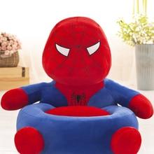 Mini Sofa Bean-Bag-Chair Seat Ottoman Velvet Pouf Filling Fruniture Child Couch Baby