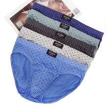 Homens Cuecas 5 pçs/lote Cuecas de Algodão Ocasional Dot Roupa Interior para Homem plus size homens briefs underwear L 4XL cueca masculina