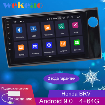 Wekeao Touch Screen 9'' 1 Din Android 9.0 Car Dvd Multimedia Player For Honda BRV Car Radio Automotivo Auto GPS Navigation 2015+ image