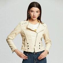Will Code Woman Leather Clothing Woman Self-cultivation Ma'am Locomotive Serve Woman Loose Coat лоферы zenden woman zenden woman ze009awaefo7