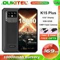 OUKITEL K15 плюс 10000 мАч Android 10,0 смартфон 3 ГБ + 32 ГБ 6,52 ''Дисплей 13MP тройной камеры заднего NFC мобильный телефон