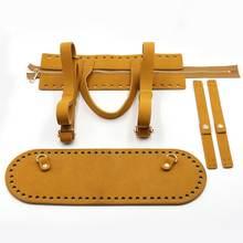 Сумка ручной работы 4 шт/компл вязаная сумочка аксессуары из