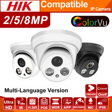 Hikvision Compatible 8MP cúpula cámara IP POE seguridad CCTV Cámara 5MP HD IR 30m ONVIF H.265 P2P Plug & play ColorVu IPC