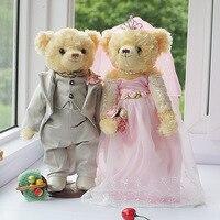 Powder Model 5 Momo Bear Couples hun sha bear Wedding Car Wedding Doll Plush Toy Doll