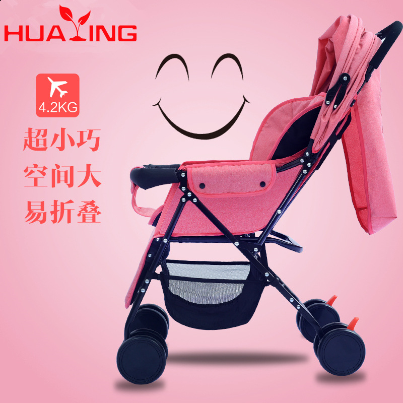 Factory Direct Sales Baby Stroller Can Sit On The Folding Baby Stroller Space Large Size Baby Stroller