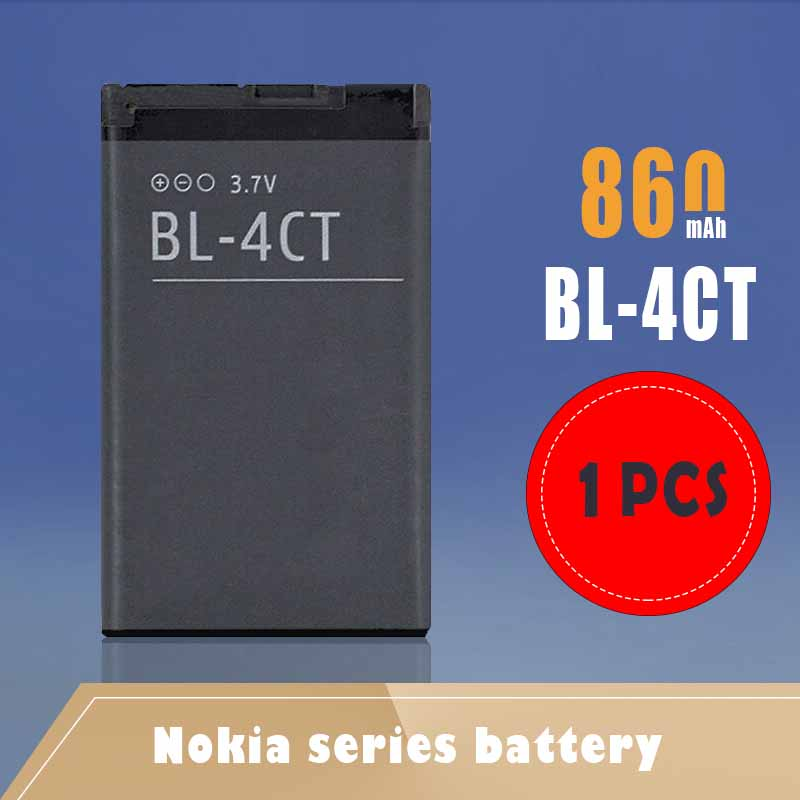 1PC 860mAh BL-4CT BL4CT BL 4CT Batteries For Nokia 5630 7212C 7210C 7310C 7230 X3-00 2720F 6702S 6600F Phone Replacement Battery(China)