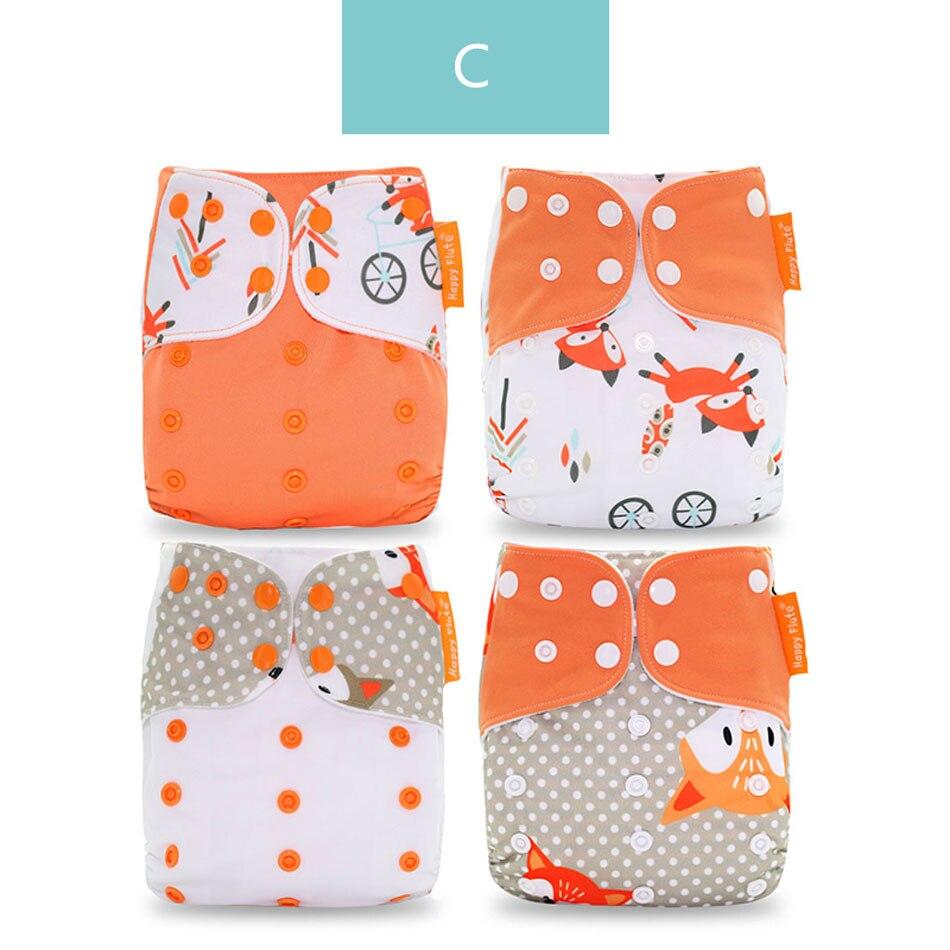 Happyflute 4 шт./компл. моющиеся экологически чистые тканевые подгузники; регулируемый пеленки Многоразовые подгузники из ткани подходит 0-2years, на Возраст 3-15 кг для малышей - Цвет: C only diaper