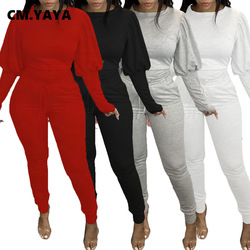 CM.YAYA Sport Sweatsuit Women's Set Lantern Long Sleeve Sweatshirt Jogger Pant Set Active Tracksuit Two Piece Fitness Outfit