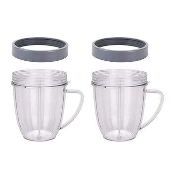 Замена чашек. 18 унций нутри Сменные чашки с комфортом Handel и Завинчивание кольцо для губ (упаковка из 2)