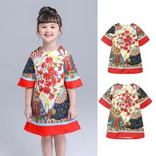 2019 Spring And Summer New Products Medium-small Girls Flowe