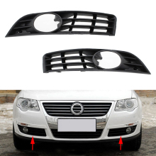 цена на Auto Left Right Front Bumper Fog Light Grille Grill Cover for VW Passat B6 2006 2007 2008 2009 2010 2011 3C0853665A 3C0853666A