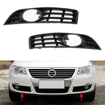 Auto Left Right Front Bumper Fog Light Grille Grill Cover for VW Passat B6 2006 2007 2008 2009 2010 2011 3C0853665A 3C0853666A цена 2017
