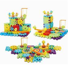81 шт. электрические шестерни 3D Модели Строительные наборы пластиковые кирпичные блоки Развивающие игрушки для детей Подарки для детей