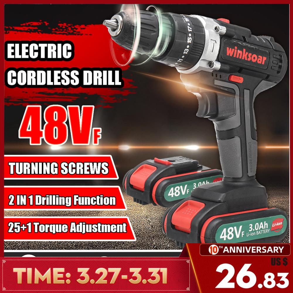 48VF Two-speed Cordless Electric Screwdriver Drill 25 + 1 Torque Rechargeable LI-ION Battery Drill Powers Tool