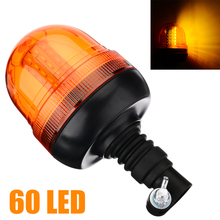 цены 1pcs 60LED 5730 12V/24V Car LED Rotating Flashing Amber Beacon Warning Light For Tractor Truck SUV Boat
