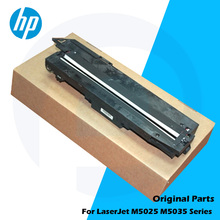 цена на Original Parts For HP M5025 M5035 HP5025 HP5035 MFP Scanner head assembly Q7829-60107 Q7892-60166