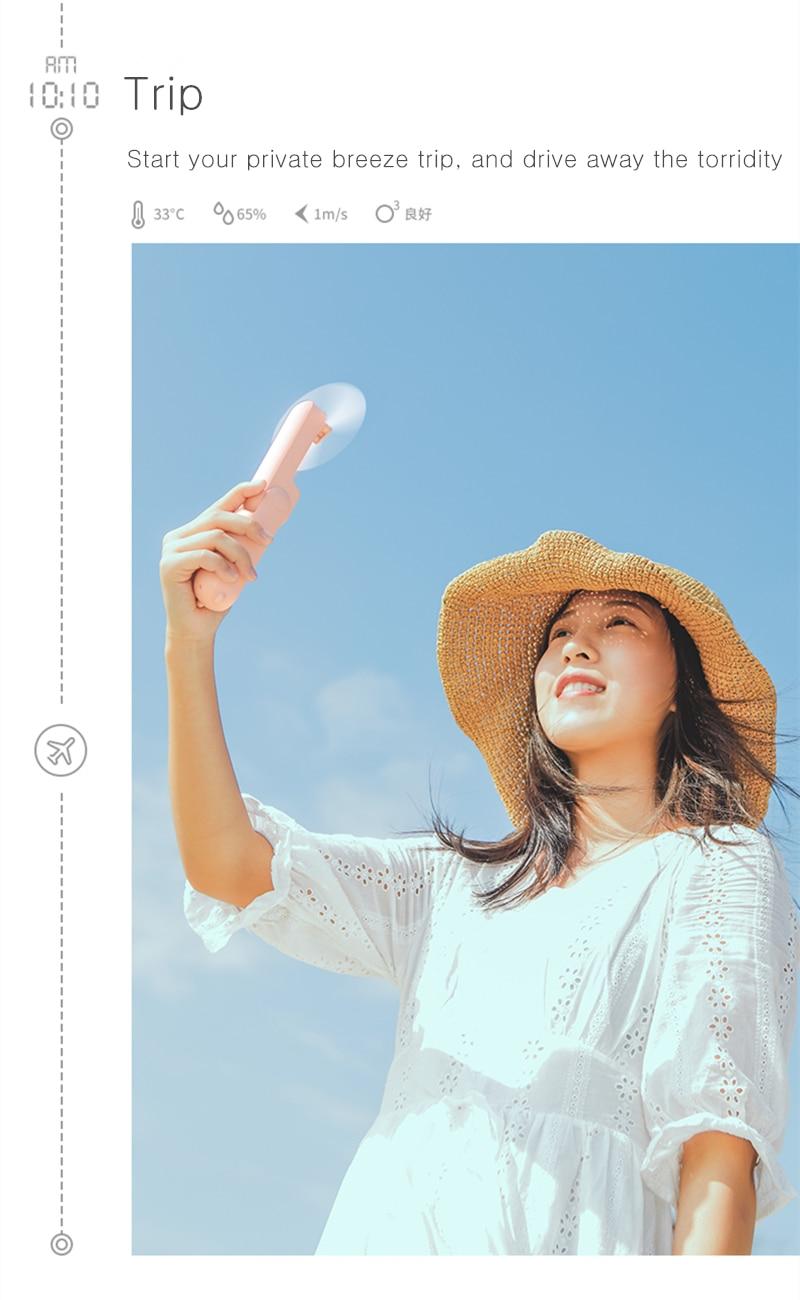 小熊风扇销售版_副本07