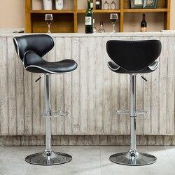 2 pz/paia Moderne Sedie Da Bar Girevole Sgabello Sedie di Sollevamento Regolabile Cucina Sgabelli Da Bar tabouret de bar taburete cocina HWC