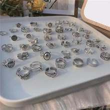 2021 Винтаж серебро Цвет палец кольца для мужчин и женщин в стиле панк, в стиле «хип-хоп» открытие регулировочного кольца ткачество кольца юве...