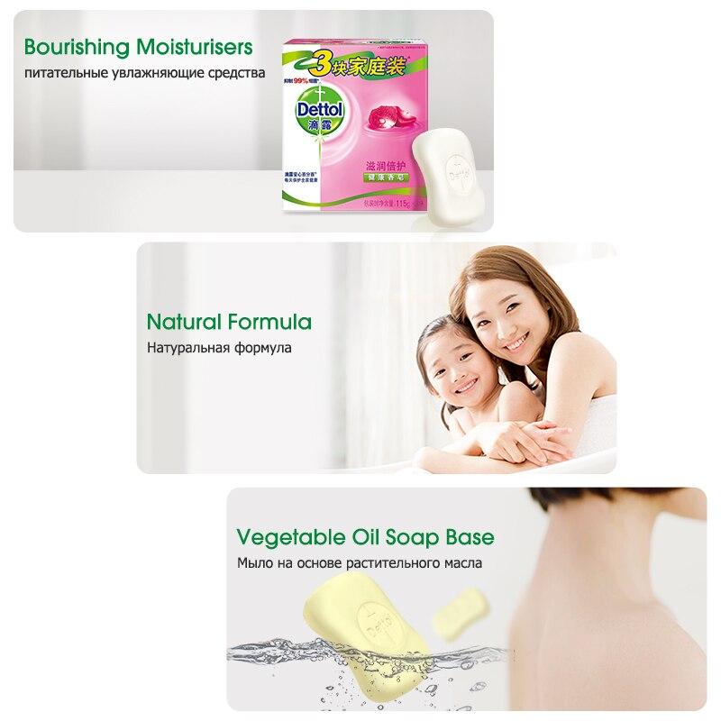 Деттол мыло 115 г% 2A3 увлажнение мыть руки ванна кожа уход антибактериальные руки мыло для взрослых и детей