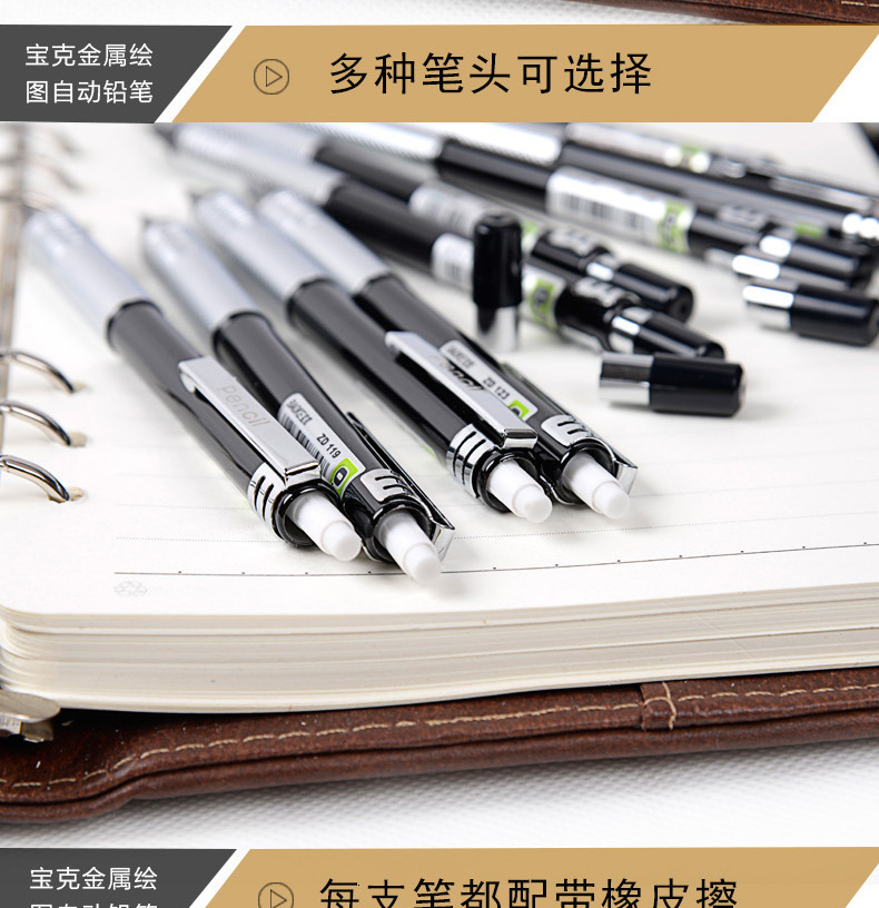China automatic pencil Suppliers