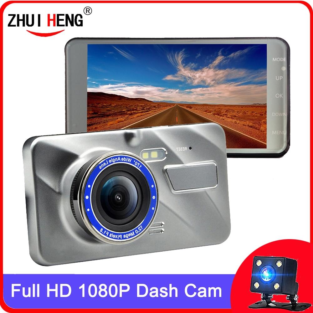 Автомобильный видеорегистратор X5, камера заднего вида с двумя объективами 1080P 4 дюйма Full HD, циклическая запись, видеорегистратор, автомобиль...