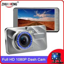 "X5 Car DVR Dash Camera Rear View cameras Dual Lens 1080P 4"" Full HD Cycle Recording Dash Cam Video Recorder Dashcam car camera"