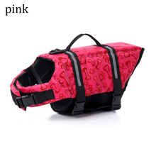 Dog Vest Pet Life Jacket Safety Clothes Adjustable Preserver Summer Swimwear Clothing