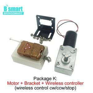 Image 5 - A58SW31ZY 7 470rpm dc 24v ワームギヤードモータ磁気モーター 1.6 70 キロ。センチ高トルク d シャフト 12v モータ回転テーブルドア自己ロック