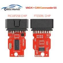 VAG K + CAN Commander 5.5 com FT232RL PIC18F258 Chip OBD2 OBD2 Cabo De Diagnóstico OBD para VW/SKODA/SEAT/AUDI