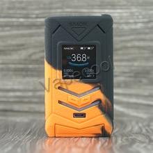 SMOK Veneno Vape MOD Case Skin Silicone Cover Warp Sticker Sleeve Non-slip Thicker for tech 225W TC Box  Mod Shield