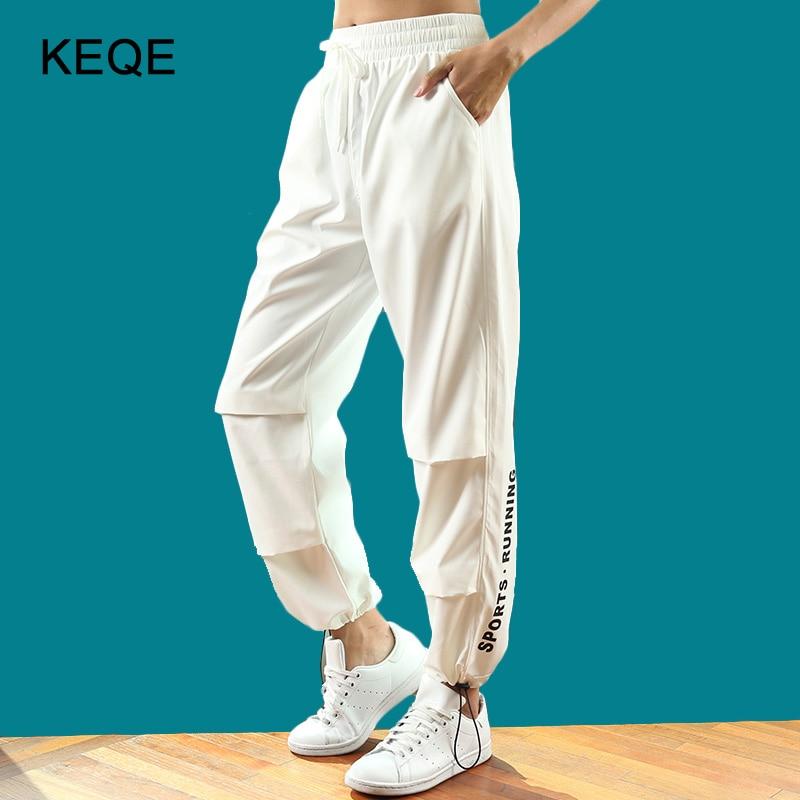 Plus Size Women's Harem Pants Women Spring Sweatpants Female Joggers High Waist Pants White Trousers Wide Leg Sweat Pants BW048